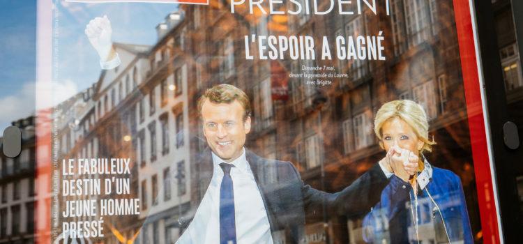 Женщина французского президента